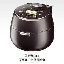 【代引手数料無料】三菱(MITSUBISHI) IHジャー炊飯器 本炭釜 KAMADO NJ-AW108(B) 黒銀蒔