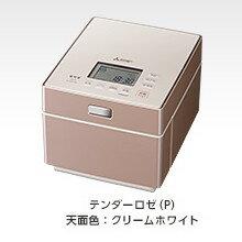 【代引手数料無料】三菱(MITSUBISHI) IHジャー炊飯器 備長炭炭炊釜 NJ-XS108J テンダーロゼ(P)