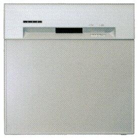 【送料無料※代引き除く】千石 スライドタイプ食器洗い乾燥機 45cmタイプ SEW-S450A(S) シルバー【時間指定不可】