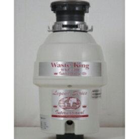 ウエストキング ディスポーザー WKI-3300