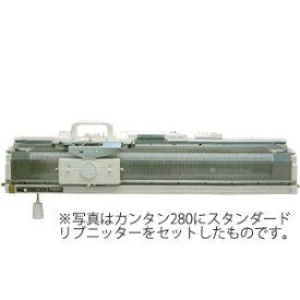 【送料無料】DLLES IN ドレスイン / 家庭用編み機 編機 リブ編み機 / 4.5mmピッチ用ゴム編機 スタンダードリブニッター / SRP60N
