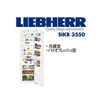 利勃海尔冰箱利勃海尔 SIKB3550 溢价--并排 SBS7014 新鲜冰箱 1 门 / 现金交货可能