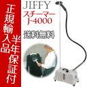 J4000 main2