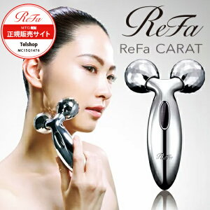 即納【1000円クーポン有】 MTG ReFa CARAT リファカラット PECL1706 送料無料