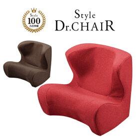 『10%OFFスーパーセール期間限定クーポン(数量限定)有り』 Style Dr.CHAIR スタイルドクターチェア ボディメイクシート スタイル MTG正規販売店 姿勢サポートシート 座椅子 STDC2039F 送料無料 代引対象外