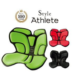【数量限定30%OFF】 Style Athlete スタイルアスリート1 ボディメイクシート スタイル MTG正規販売店 姿勢サポートシート 座椅子 BSAT2006F
