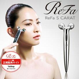 【1000円クーポン有】MTG ReFa S CARAT リファ エス カラット RFSC1855B リファSカラット 送料無料