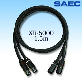 SAEC saec Commerce, balanced line cable interconnect balanced cable, and XR-5000 1.5 m