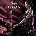 Style ELEGANT スタイルエレガント MTG正規販売店 BS-SE2238F【送料無料】【代引手数料無料】
