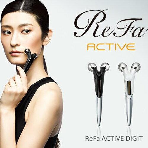 【1000円クーポン有】【あす楽】 MTG ReFa ACTIVE DIGIT リファアクティブディジット RFDG2151B MTG認定正規販売店 送料無料