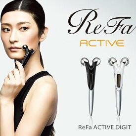 【あす楽】【1000円クーポン有】 MTG ReFa ACTIVE DIGIT リファアクティブディジット RFDG2151B MTG認定正規販売店 送料無料