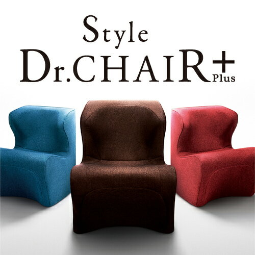 【1000円クーポン有】【レッドは欠品(12月入荷予定)】スタイルドクターチェアプラス スタイル Style Dr.CHAIR Plus MTG正規販売店 姿勢サポートシート 座椅子 BS-DP2244F 代引対象外