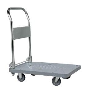 【個人宅配送不可】サカエ SAKAE / 樹脂ハンドカー(折りたたみハンドルタイプ) SHN−10CS【代金引換・配送時間指定不可】【サカエの大型商品は車上渡しです】