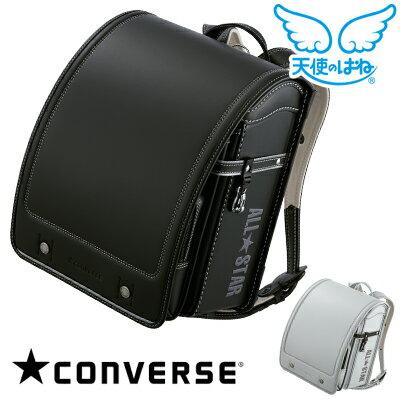 天使のはね 2020年ランドセル コンバース モノトーンボーイ3 男の子 CONVERSE セイバン 送料無料 A4フラットファイル対応 CV17MB