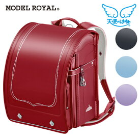 天使のはね 2022年ランドセル モデルロイヤル ベーシック 女の子 MODEL ROYAL BASIC セイバン 送料無料 A4フラットファイル対応 MR21G