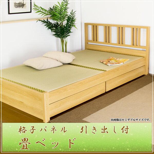 lattice panel drawers tatami bed drawer bed bet burnt brown dark brown dbr natural na