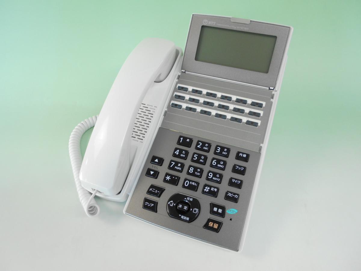 【セール!】【中古】NX2-(18)STEL-(1)(W)【ビジネスホン・業務用電話機】【お買い得!】【送料無料!】