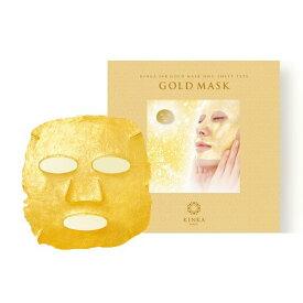 金箔 金華ゴールド 24K ゴールドマスク 24金 【あす楽】 Kinka Gold 24K Gold Mask MADE IN JAPAN