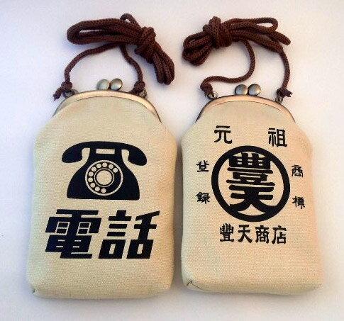 豊天商店 スマートフォンポーチ 口金 電話 黄土色のがま口 和柄の帆布 スマホポーチ iPhoneSE・5S SO-04E SC-04Eに 【あす楽】