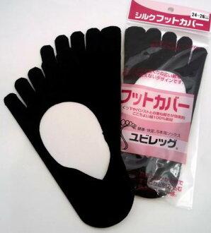 丝绸泵 24 厘米 25 厘米 26 厘米五手指覆盖袜子 Tor 说的脚罩黑色丝绸日本造