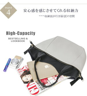 本革レディーストートバッグおしゃれA4レザー新品軽量通勤通学ギフトプレゼント配色デザイン2Way