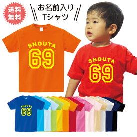 29e4e81a81250 出産祝い 名入れ Tシャツ ベースボール柄 半袖 男の子 女の子 親子ペア 送料無料