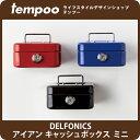 デルフォニックス アイアン キャッシュ ボックス ミニDELFONICS Iron Cash Box mini [SH02]【_貯金箱_鉄_小型_金庫_貴金属_...
