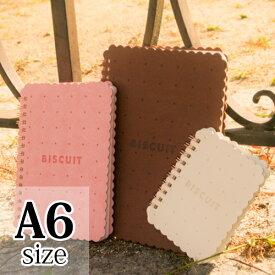 食べたくなっちゃうキュートなノート。Biscuit Note/ビスケットノートA6サイズ【_SWEET LABEL_スイートレーベル_ノートの通販のテンプー】