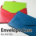 【A4サイズ!】洋封筒をモチーフのファイルケース。【Envelope Case for A4 File/エンベロープ ケース A4ファイル】【_ファイル_A4サ...