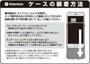 【iPhone6/iPhone6s専用手帳型ケース】ジェントルマンケースforiPhone6/iPhone6sGentlemanCaseforiPhone6/iPhone6s【_アイフォン_iPhone6/iPhone6s_ケース_手帳型_レザー_ラウンドエッジ_スリム_上品_mononoff_カバー_おしゃれ_かわいい_iPhone6/iPhone6s】