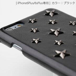【iPhone7Plus】【iPhone6Plus/iPhone6sPlus専用レザースタッズケース】mononoff705PスターズケースforiPhone7Plus/605PスターズケースforiPhone6Plus/iPhone6sPlus【_ケース_スタッズ_レザー_mononoffカバー_おしゃれ_かわいい_シングル_アイフォン】