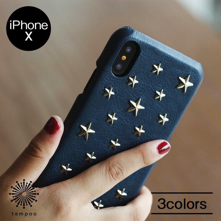 送料無料 メール便 iPhoneX シングルケース MCI-805 スタースタッズ mononoff Star Studs 805 for iPhoneX Case【 スマホケース アイフォンX アイフォンテン ケース シングル PUレザー カバー カード ポケット case メンズ おしゃれ レディース】