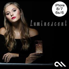送料無料 メール便 iPhone8/7/6s/6 スマートフォンケース Case-mate iPhone8/7/6s/6 Luminescent【_スマホケース_iPhone8/7/6s/6_アイフォン_ケースメイト_Luminescent_カバー_ハイブリッド_スリム_シングル_ケース キラキラ_おしゃれ_人気_かわいい_大人_光る_女子_tempoo】