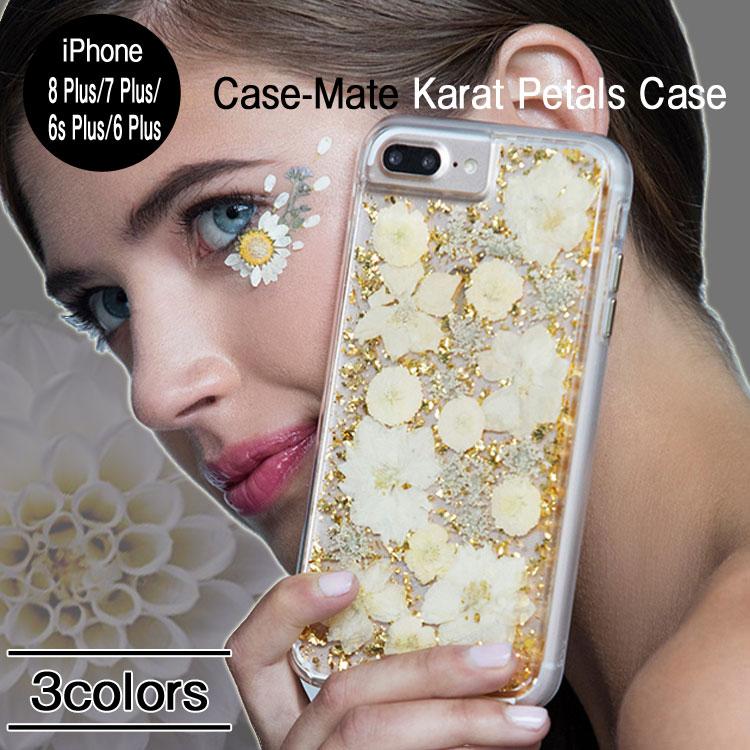 送料無料 メール便 iPhone8 Plus/7 Plus/6s Plus/6 Plus スマートフォンケース Case-Mate Karat Petals Case 【 スマホケース アイフォン ケースメイト カバー ハイブリッド スリム シングル ケース キラキラ おしゃれ 人気 かわいい 花 大人 tempoo 】