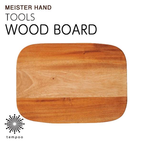 MEISTER HAND TOOLS WOOD BOARDマイスターハンド ツールズ ウッドボード鍋敷き プレート オーブン ダッチオーブン グリル トレイ 天然木 木製 ボード アウトドア キャンプ 使いやすい 可愛い イデア プレゼント ギフト tempoo