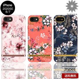 送料無料 メール便 iPhone 2020 SE 8 7 Richmond&Finch FREEDOM CASE フローラル アイホン アイフォン ケース シンプル スリム 人気 かわいい 女子 レディース 花柄 花 フラワー ハイブリッド リッチモンド&フィンチ tempoo