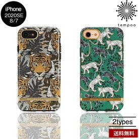 送料無料 メール便 iPhone 2020 SE 8 7 Richmond&Finch FREEDOM CASE アニマル アイホン アイフォン ケース スリム 人気 かわいい かっこいい 女子 レディース メンズ 動物 トラ 虎 ヒョウ 豹 ハイブリッド リッチモンド&フィンチ tempoo