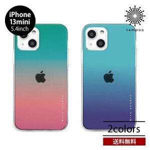 送料無料 メール便 iPhone 13 mini 5.4 Dparks ソフトクリアケース グラデーション クリア 透明 ケース 耐衝撃 アイホン アイフォン 人気 レディース プレゼント ギフト ディーパークス ブランド 2021