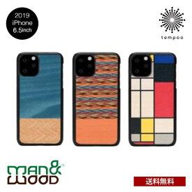 送料無料 メール便 iPhone11 Pro Max アイフォン 画面6.5インチ 天然木 アイフォンケース Man & Wood ケース シングル 人気 スタイリッシュ シック カバー 女子 メンズ tempoo