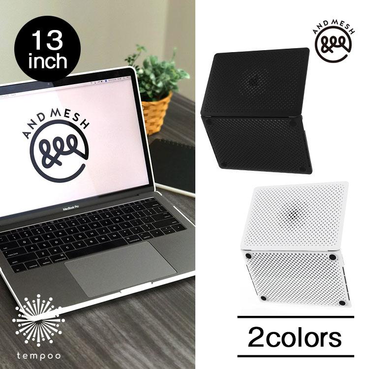 AndMesh 13inch MacBook Pro Mesh Caseマックブックプロ 13インチ アンドメッシュ カバー ノートパソコン メンズ ビジネス 耐衝撃 軽い シンプル 父の日