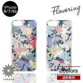 送料無料 メール便 FLOWERING ハイブリッドケース iPhone8 iPhone7 iPhone6s フラワーリング シングル ケース アイフォン8 アイフォン7 アイフォン6s スマホケース 花 フラワー ボタニカル ケース ブランド 人気 かわいい 女子 おしゃれ レディースtempoo