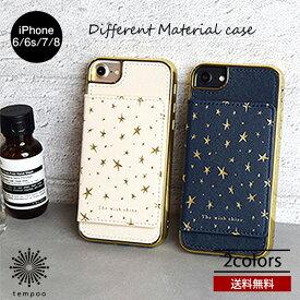 送料無料 メール便 iPhone 2020 SE 8 7 FLOWERING フラワーリング SCC8011 アイホン 4.7 アイフォン シングル ケース スマホケース 星 ゴールド カードポケット 人気 かわいい 女子 おしゃれ レディースiPhone6 iPhone6s tempoo