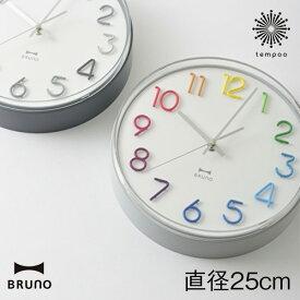 BRUNO ブルーノ ラウンドトーンウォールクロック[BCW031] Idea BY BRUNO ブルーノ 掛け時計 壁掛け時計 立体文字盤 直径25cm 重量450g インテリア 単3形電池 新築祝い 人気 贈り物 シンプル ポップ デザイン 軽量 時計 ギフト tempoo