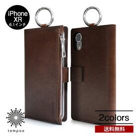392d32c9bb 送料無料 メール便 iPhone XR iPhoneXR アイフォンケース roa dreamplus ENTER RING JACKET スマホケース  アイフォン