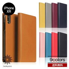 送料無料 iPhone XR iPhoneXR アイホンケース roa SLG Design Calf Skin Leather Diary スマホケース ブランド 本革 カーフスキン フルグレインレザー 天然皮革 本革 レザー 手帳型 ケース 人気 シンプル 大人 メンズ 女子 ロア tempoo