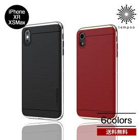 de2523e2ba 送料無料 メール便 roa motomo INFINITY iPhone XR XSMax iPhoneXR iPhoneXSMax シングルケース  モトモ インフィニティ