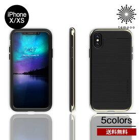 92724e8980 送料無料 メール便 roa motomo INFINITY iPhone X XS iPhoneX iPhoneXS シングルケース モトモ  インフィニティ