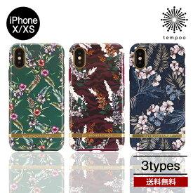 送料無料 メール便 roa FREEDOM CASE Floral iPhoneX iPhoneXS シングル 北欧 スウェーデン スマホケース アイフォン ケース ロア 高級感 カバー 花柄 case メンズ おしゃれ レディース リッチモンドアンドフィンチ 人気 ケース Richmond&Finch フローラル 洗練 tempoo