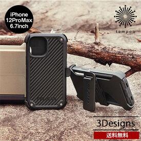 送料無料 iPhone 12 ProMax 6.7 CASE MATE Pelican Shield Micropel ホルスターセット アイフォン ケース カバー シンプル 抗菌 耐衝撃 防塵 ホルスター スタンド 人気 メンズ 黒 アウトドア レジャー かっこいい ケースメイト ペリカン コラボ 2020 NEW tempoo