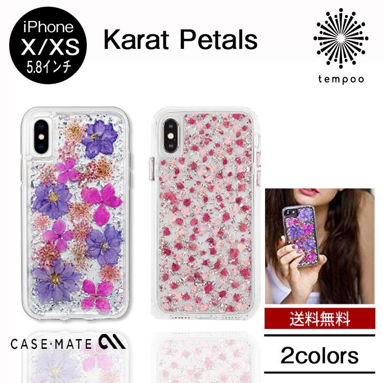 送料無料 メール便 iPhone X XS iPhoneX iPhoneXS Case-mate Karat Petals CM037848 CM037738 5.8インチ スマホケース ケースメイト カバー ハイブリッド 耐衝撃 スリム シングル ケース 人気 大人 花 フラワー きらきら 可愛い 女子 ブランド tempoo